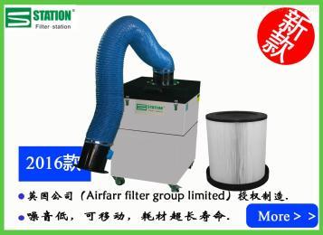 STX-SFA移动式焊烟净化器,焊接烟尘净化设备,丰净环保