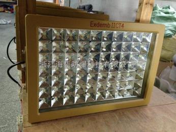 BAD85100W/120WLED防爆灯|加油站LED防爆照明灯厂家
