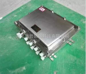 铸铝防爆接线箱400*300*150防爆交换机箱体|防爆编码器箱体