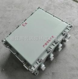铸铝防爆接线箱|400*300交换机防爆箱体|防爆解码器箱体