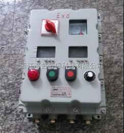 防爆温度调节控制箱、BXK防爆温控调节仪表箱