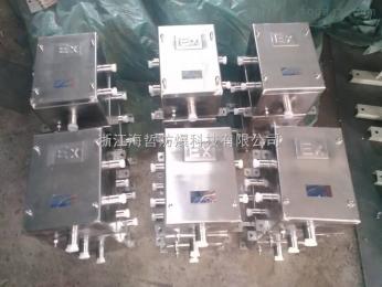 海哲不锈钢400*500*200防爆箱,BJX-304不锈钢防爆接线箱