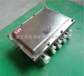 铸铝防爆箱,304材质不锈钢防爆接线箱BJX系列300*400*200防爆箱
