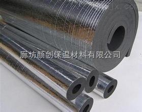 鋁箔貼面橡塑海綿管殼廠家