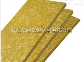 屋面防水岩棉板
