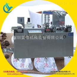 LSP-140平板式包装机雷粤LSP-140自动平板式铝塑铝铝硬铝包装机 药片食品包装机工厂