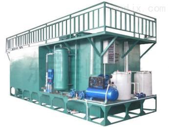 DJ系列废水处理设备溶气气浮机装置