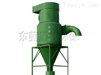CLK型粉尘处理设备CLK型扩散式旋风除尘器