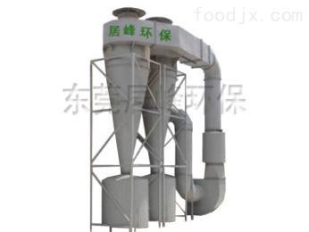 CLT系列粉尘处理设备CLT系列旋风除尘器