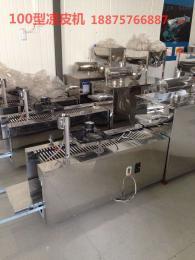 100型廠家直銷涼皮機 全自動涼皮機面皮機河粉機
