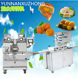 sz-63型全自动月饼机云南哪月饼机