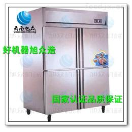 gd0.5l2商用厨房冷柜