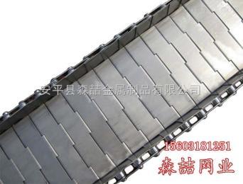 sz10086河北安平森喆不銹鋼輸送帶 定做各種規格輸送網帶質量保證