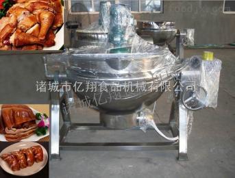山西驴肉电加热夹层锅
