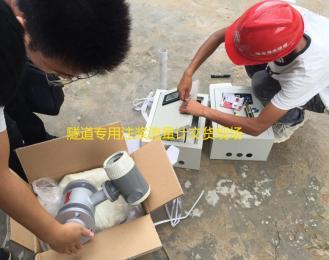 LRF九江涡街流量计及其在线检复