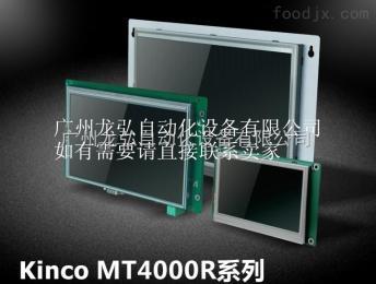 KINCO步科推出无前壳后安装的产品系列---R系列人机界面MT4043R\MT4070R\MT41