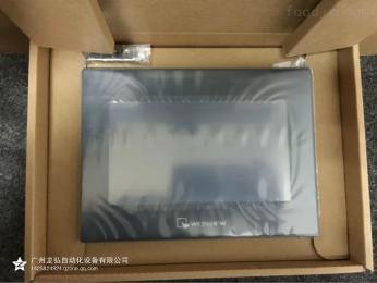 MT6070IH供应广东威纶全新正品7寸原装人机界面触摸屏MT6070IH