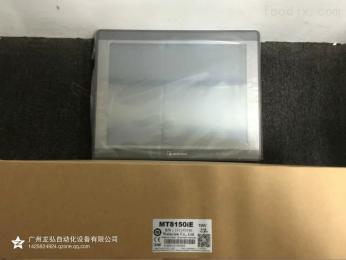 MT8150IE威纶授权供应商全新15寸人机界面触摸屏MT8150IE