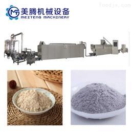 高筋玉米粉加工设备营养粉生产线