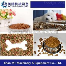 小型家用狗糧設備 寵物食品生產線