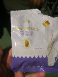 紫薯米荞麦米加工设备 营养大米生产线