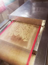 微波烤箱五谷烘焙机烘干设备