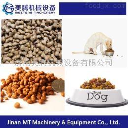 定制大型產量狗糧機 寵物食品生產線