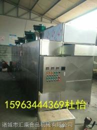 HG-6/5水果片烘干機,匯康牌食品烘干機廠家