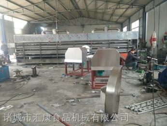 HG-10米三层多层网带式烘干机设备材质304不锈钢质量保证