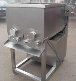 BX-500L厂家  混沌拌馅机 不锈钢双绞龙拌馅机 汇康食品机械