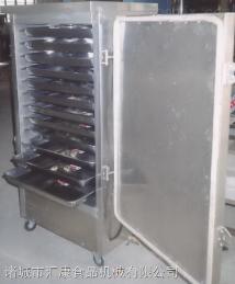 ZX-200千叶豆腐蒸箱 鱼豆腐全自动蒸煮箱 双门双车蒸箱