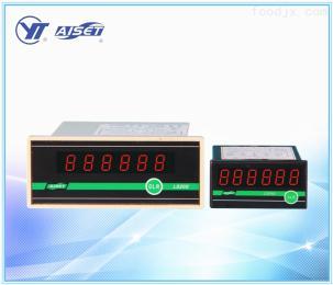 LS系列数显定时器