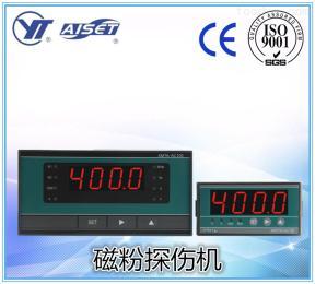 XMTA-AC100磁粉探伤机专用 温度控制器