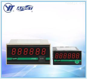 JY-Z电子累加计数器