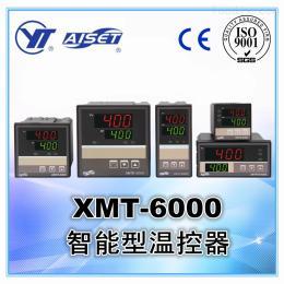 XMT-6000智能数字显示温度控制器
