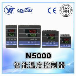 N-5000智能数字显示温度控制器