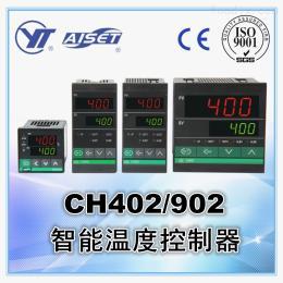 CH402/902智能数字显示温度控制器