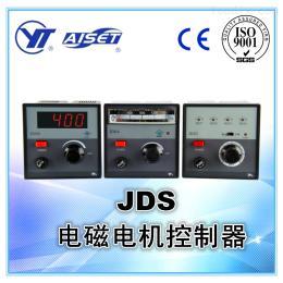JDS數顯電磁電機控制器