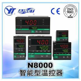 N8000智能数字显示温度控制器