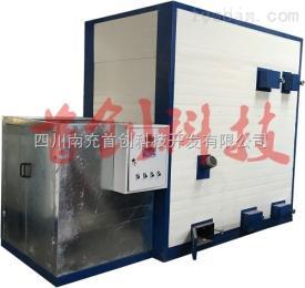 生物质燃料热风炉