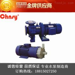 廠家直銷CQB32-25-125F 1.5KW普通/防爆型氟塑料磁力泵