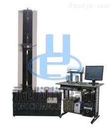 5kN气弹簧位移曲线检测设备#5000N气弹簧拉伸试验机