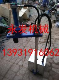 300饸饹面机价格 液压饸饹面机