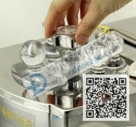 DEG360中药切片机 小型切片机 中药烘干切片一体机