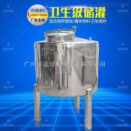 CG密闭式不锈钢卫生食品级储存罐流水线生产实用单层储罐厂家直销
