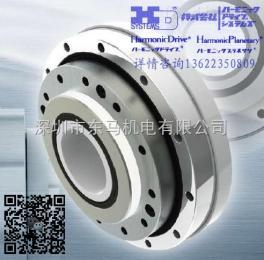 HarmonicDrive谐波减速机-日本HD原装进口哈默纳科零背隙谐波减速机