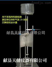 JY-1泡沫混凝土泡沫测定仪价格 JY-1泡沫沉降距和泌水量检测仪厂家