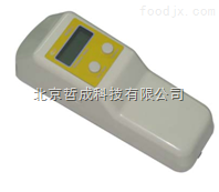 ZC/WSB-1C荧光白度计