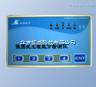 HDJL-25便携式盐分检测仪