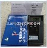 BZC-1160電磁波輻射檢測儀